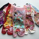 Nagomi MAIKO Girl and Pup Japanese Split Toe Tabi Socks Womens Sz 6-9