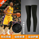 Basketball KneePads Tape Elbow Tactical Knee Pads Calf Support Kneepad 3 Size YW