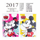 DISNEY MICKEY MOUSE 2017 SCHEDULE BOOK 10x15CM COLOR DIARY 499752