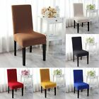 1/2/4/6/8/10pcs Seat Cover Dining Chair Covers for Restaurant Wedding Part Decor