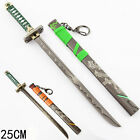 25cm Overwatch OW Genji Weapon Model Keychain Key Ring Pendant Cosplay Prop Gift