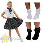 "BLACK POLKA DOT SKIRT SCARF BOBBIE SOCKS 1950'S ROCK N ROLL FANCY DRESS 17"" LONG"