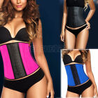 Latex Waist Cincher Boned Corset Sports Training Underbust Body Shaper Shapewear