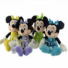 Disney Minnie Maus - Disney Plüsch Figur 28 cm Mickey Mouse