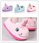 Cute Adult Unicorn Cotton shoes Plush Indoor Women Soft Slippers Xmas Gifts