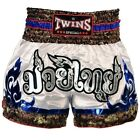 TWS-871 TWINS SPECIAL WHITE TRIBAL BLUE MUAY THAI KICK BOXING SHORT SATIN