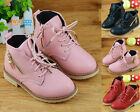 Children Boys Girls Martin Boots Kids Students Casual Shoes Synthetic Leather