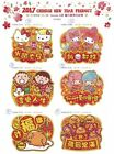 SANRIO KITTY MINA /MELODY TWIN STAR LUNAR NEW YEAR 3D DIECUT CARD FAI CHUN  6094
