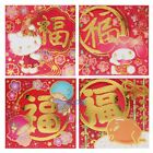 KITTY MELODY GUDETAMA BRONZING CHINESE NEW YEAR RED 20 PCS POCKET ENVELOPE 6849