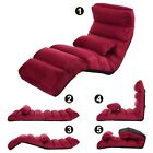 Folding Lazy Sofa Lying Chair Stylish Super Soft Couch Beds Lounge Chair Pillow