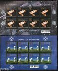 Kazakhstan - 2009 - Year of Astronomy, Telescope, Observatory, 2 sheets of 8v