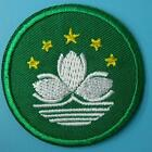 Macau Macouflag Iron on Sew Patch Applique Badge Embroidered Biker Applique Asia