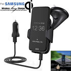 Qi Wireless Charger Dock Car Holder Mount Stand With Car Charger For Samsung USA