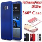 360° Shockproof Matte Rubber PC Full Cover Case for Samsung Galaxy S8/S8 Plus