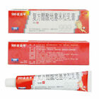 999 PiYan Ping Ointment Cream Anti-Itch 999 皮炎平 (Itch Relief) 30g/Tube 3/5 Box