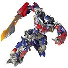 KAIYODO Legacy of Revoltech LR-049 Transformers Optimus Prime Figure - Time Remaining: 5 days 22 hours 37 seconds