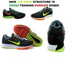 NEW-NIKE MENS AIR ZOOM STRUCTURE 18 TRAINING GYM RUNNING SHOES 683731 001