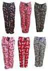 Betty Boop Women's Sleepwear Plush Fleece Lounge Pajama Sleep Pants S to XL