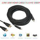 1x HDMI CABLE 1-10m For ULTRA-4K TV PS4 BLURAY 3D HDTV XBOX LCD HD 1080P LOT AR1