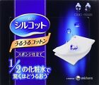Unicharm Silcot Face Cotton 1/2 Deep Moist Padding 40pcs Made in Japan