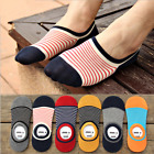 6-12 Pack Mens Cotton Loafer Boat Socks Invisible No Show Nonslip Liner 7-10.5