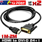 HDMI to DVI-D 24+1 Pin Male Cable AV Full HD PC LCD PS3 XBOX HDTV 1M ~ 2M