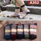 5Pairs Men Women Winter Cotton Ankle Thick Socks Wool Warm Casual Classic Socks