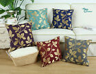 CaliTime Cushion Cover Pillow Shell Reversible Bigs Leaves Jacquard Home 18x18