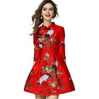 Внешний вид - Woman Chinese Cheongsam Blouse Dress Qipao Tang Suit Traditional Wedding Clothes