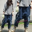 Loose Womens Denim Cotton Ninth Pants Ripped Harem Trousers Casual Skinny Jeans
