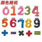1 Set Wooden Mathematics Digital Operation Box Educational Early Learning Toys
