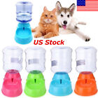 Automatic Pet Food Drink Dispenser Dog Water Bowl Cat Feeder High Capacity US