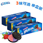 97g Oreo 2 FRUIT FLAVORS MIXED Biscuits Cookies Snack Food 亿滋奥利奥果味双拼夹心饼干