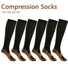 3-6PCS Copper Compression Socks 20-30mmHg Graduated Support Mens Womens S-XXL