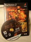 Sony PS2 video game BACKWARD COMPATIBLE w/ PS3 DYNASTY WARRIORS 3 4 5 Empire