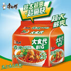 5PC Kangshifu Chinese Food Snack Instant Noodles Spicy ?????? ??????????? Bt15