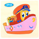 Cartoon Puzzle Wooden Cute Ship Jigsaw Educational Early Learning Children\'s Toy