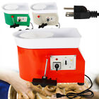 HQ 350W 110V Electric Pottery Wheel Ceramic Machine 25CM Work Clay Art Craft image