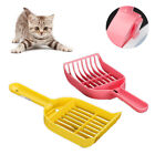 PET CATS SAND LITTER SHOVEL SCOOP MESH FOOD SPOON CLEANING TOOL SUPPLIES