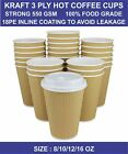 Disposable Coffee Cups Paper Cups Kraft Cups For Hot And Cold Drink Vending Cup <br/> BRAND NEW ITEM , SAME DAY DISPATCH ,FREE FAST DELIVERY