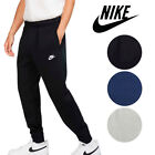 Nike Mens Athletic Wear Ribbed Cuff Drawstring Fleece Jogger Sweatpants