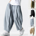 Men's Chinese Style Loose Harem Pants Casual Yoga Kung Fu Wide Leg Long Trousers