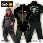 NJPW x Soul Sports Set up Jacket  Pants 2019 edition Black/Gray Wrestling NWT