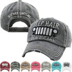Jeep Hair Dont Care Womens Glitter Grill Washed Distressed Baseball Cap Hat