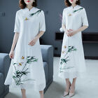Womens Chinese Style Embroidery Floral Chongsam Dress 3/4 Sleeve