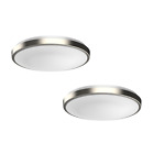 """2-PACK Dimmable LED Flush Mount Ceiling Light Fixture Modern Silver Ring 11"""" 13"""""""