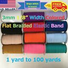 3mm 1/8 Inch Colored Flat Braided Elastic Band Cord for DIY Face Masks