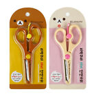Rilakkuma Scissors Japan Character Cute Bear Brown Ivory Stationary [2 Options]