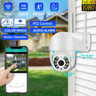 2 x HD 1080P IP Camera Outdoor WiFi PTZ CCTV Security Wireless Smart Home IR Cam