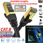 RJ45 CAT8 NETWORK ETHERNET CABLE GOLD ULTRA-THIN 40GBPS SSTP LOT LAN FLAT...